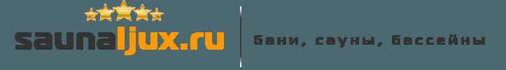 saunaljux.ru