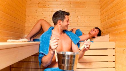 Особенности посещения бани в ночное время