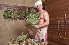 Водные процедуры в русской бане