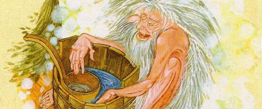 Банник дух бани