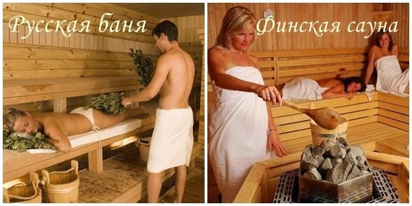 Польза русской бани
