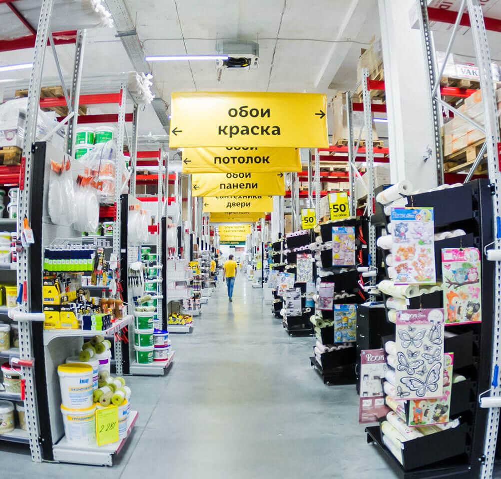 Как выбирать стройматериалы в интернет-магазине?